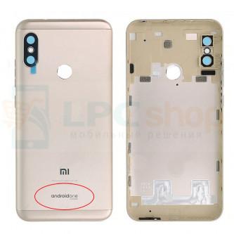 Крышка(задняя) Xiaomi Redmi Mi A2 Lite (android one) Золото