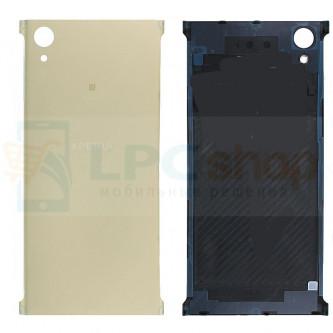 Крышка(задняя) Sony XA1 Plus G3421 / XA1 Plus Dual G3412 Золото