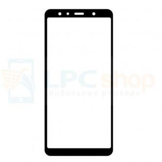 Стекло (для замены) Samsung A7 2018 A750F Черное