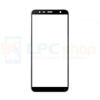Стекло (для замены) Samsung J4+ 2018 J415F / J6+ 2018 J610F Черное