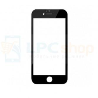 2,5D Защитное стекло (Full Screen) для Apple iPhone 8 / iPhone 7 (Полное покрытие) Черное
