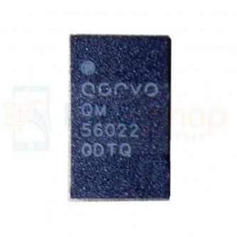 Усилитель мощности (передатчик) QM56022