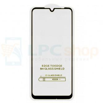 5D Бронестекло (защитное стекло) для Xiaomi Redmi Note 7 Черное