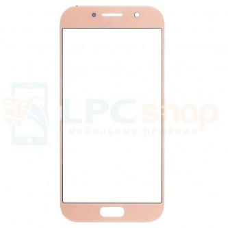 Стекло (для замены) Samsung A7 (2017) A720 Розовое Золото