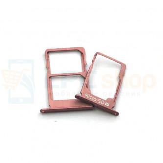 Лоток сим карты и карты памяти Nokia 3.1 Оранжевый 2 сим карты) (комплект из 2шт)