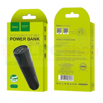 Аккумулятор (Power Bank) Hoco B35 2600 mAh (2A) Черный