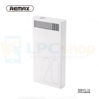 Аккумулятор (Power Bank) Remax RPL-58 20000 mAh (1A, 2USB) Белый