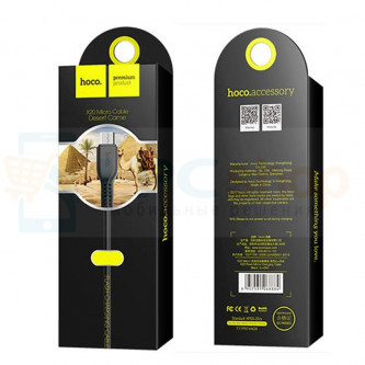 Кабель MicroUSB  Hoco X20 Черный