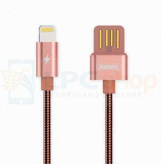 Кабель Lightning Remax RC-080i (оплетка металл) Розовый