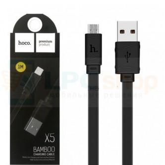 Кабель MicroUSB  Hoco X5 (плоский) Черный