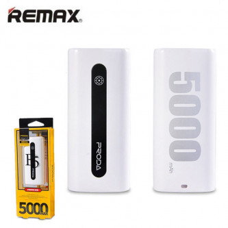 Аккумулятор (Power Bank) Remax RPL-2 5000 mAh (1A) Белый