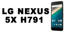 Аксессуары и запчасти для LG Nexus 5X H791