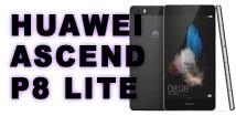 Аксессуары и запчасти для Huawei Ascend P8 Lite
