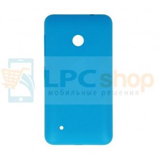 Крышка(задняя) Nokia Lumia 530 Dual Синяя