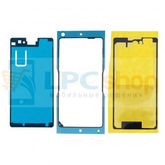 Набор скотча для сборки Sony Xperia Z1 Compact (D5503/M51W) из 3-х частей, водонепроницаемый