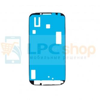 Скотч двухсторонний для склеивания стекла  Samsung Galaxy S4 i9500/i9505 (5 шт.)