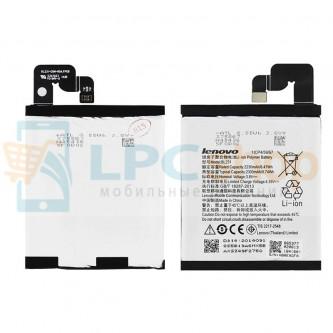 Аккумулятор для Lenovo BL231 ( Vibe X2/Sisley S90 ) без упаковки