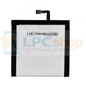 Аккумулятор для Lenovo BL245 ( S60 ) без упаковки