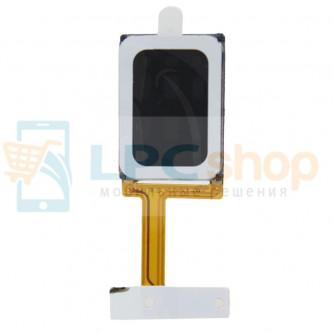 Динамик полифонический Samsung Galaxy Tab 4 7.0 T230 / T231 3G / T235 в сборе со Шлейфом