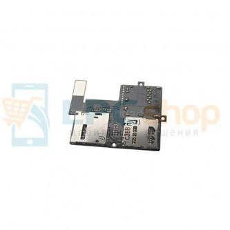 Шлейф HTC Desire 600 Dual плата на разъем SIM/MMC