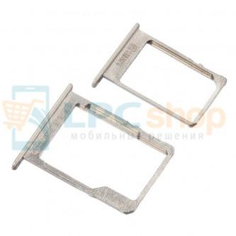 Лоток SIM и MicroSD Samsung Galaxy A3 A300F / A5 A500F / A7 A700FD (комплект 2 шт.) Золото
