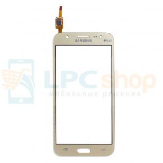 Тачскрин (сенсор) для Samsung Galaxy J5 J500F Золото
