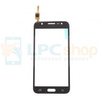 Тачскрин (сенсор) для Samsung Galaxy J5 J500F Черный