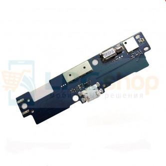 Шлейф разъема зарядки Lenovo S860 (плата) и вибромотора