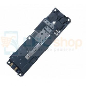 Динамик полифонический Sony Xperia C3 D2533 / C3 Dual D2502 в сборе с антенной