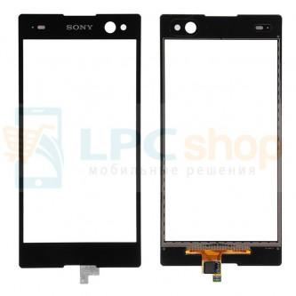 Тачскрин (сенсор) для Sony Xperia C3 D2533 / C3 Dual Черный