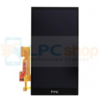 Дисплей для HTC One M8s в сборе с тачскрином Черный