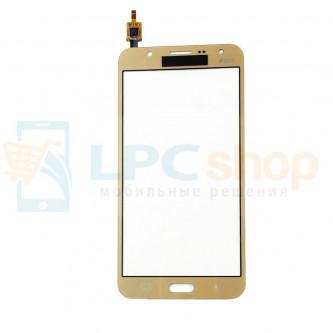 Тачскрин (сенсор) для Samsung Galaxy J7 J700F Золото