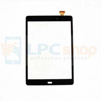 Тачскрин (сенсор) для Samsung Galaxy Tab A 9.7 T550 / T555 LTE Черный