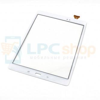 Тачскрин (сенсор) для Samsung Galaxy Tab A 9.7 T550 / T555 LTE Белый