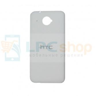 Крышка(задняя) HTC  Desire 601 / 601 Dual Белый