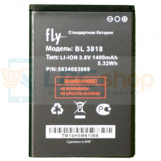 Аккумулятор для Fly BL3818 ( IQ4418 / Era Style 4 ) - Оригинал