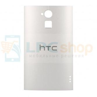 Крышка(задняя) HTC One Max Серебро