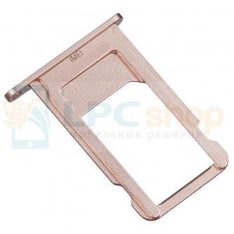 Лоток SIM iPhone 6S Plus Розовое Золото ( Rose Gold )