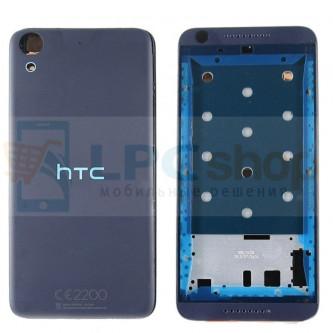 Корпус HTC Desire 626G Dual Синий
