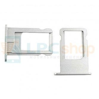 Лоток SIM iPhone 6 Plus Серебро