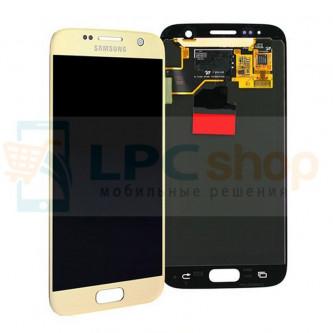 Дисплей для Samsung Galaxy S7 G930F в сборе с тачскрином Золото - Оригинал