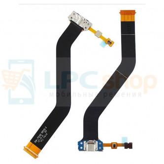 Шлейф разъема зарядки Samsung Galaxy Tab 4 10.1 T530 / T531 (плата) и  микрофона