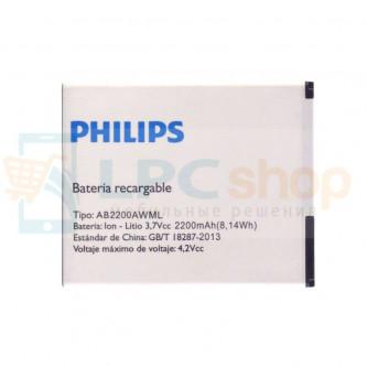 Аккумулятор для Philips AB2200AWML ( W3500 / W3509 ) без упаковки