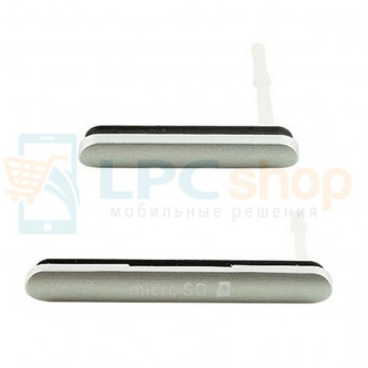 Набор заглушек (SIM+MicroSD) Sony Xperia M4 ( E2303 ) Белый