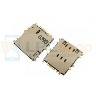 Коннектор SIM-Карты Samsung Galaxy Tab 3 10.1 P5200 / P5220 / T111 / T311 / T325 / T331 / T531 / T561 / T705