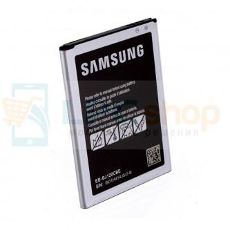 Аккумулятор для Samsung EB-BJ120CBE ( Galaxy J1 2016 J120 ) без упаковки