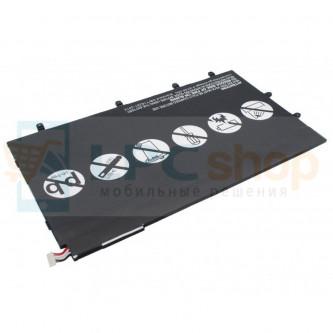 Аккумулятор для Sony LIS3096ERPC ( Tablet Z ) без упаковки