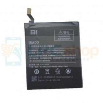 Аккумулятор для Xiaomi BM22 ( Mi5 ) тех.упак.