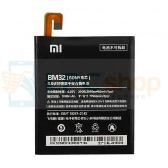 Аккумулятор для Xiaomi BM32 ( Mi4 ) без упаковки