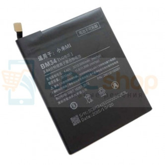 Аккумулятор для Xiaomi BM34 ( Mi Note Pro ) без упаковки